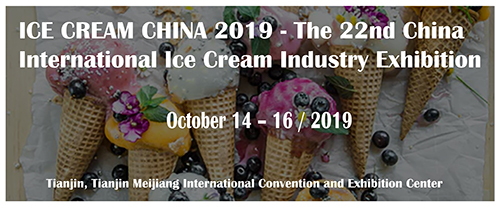 icecreamchina-100.jpg